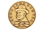 Cena Jána Bahýľa za hodnotné priemyselnoprávne chránené riešenia